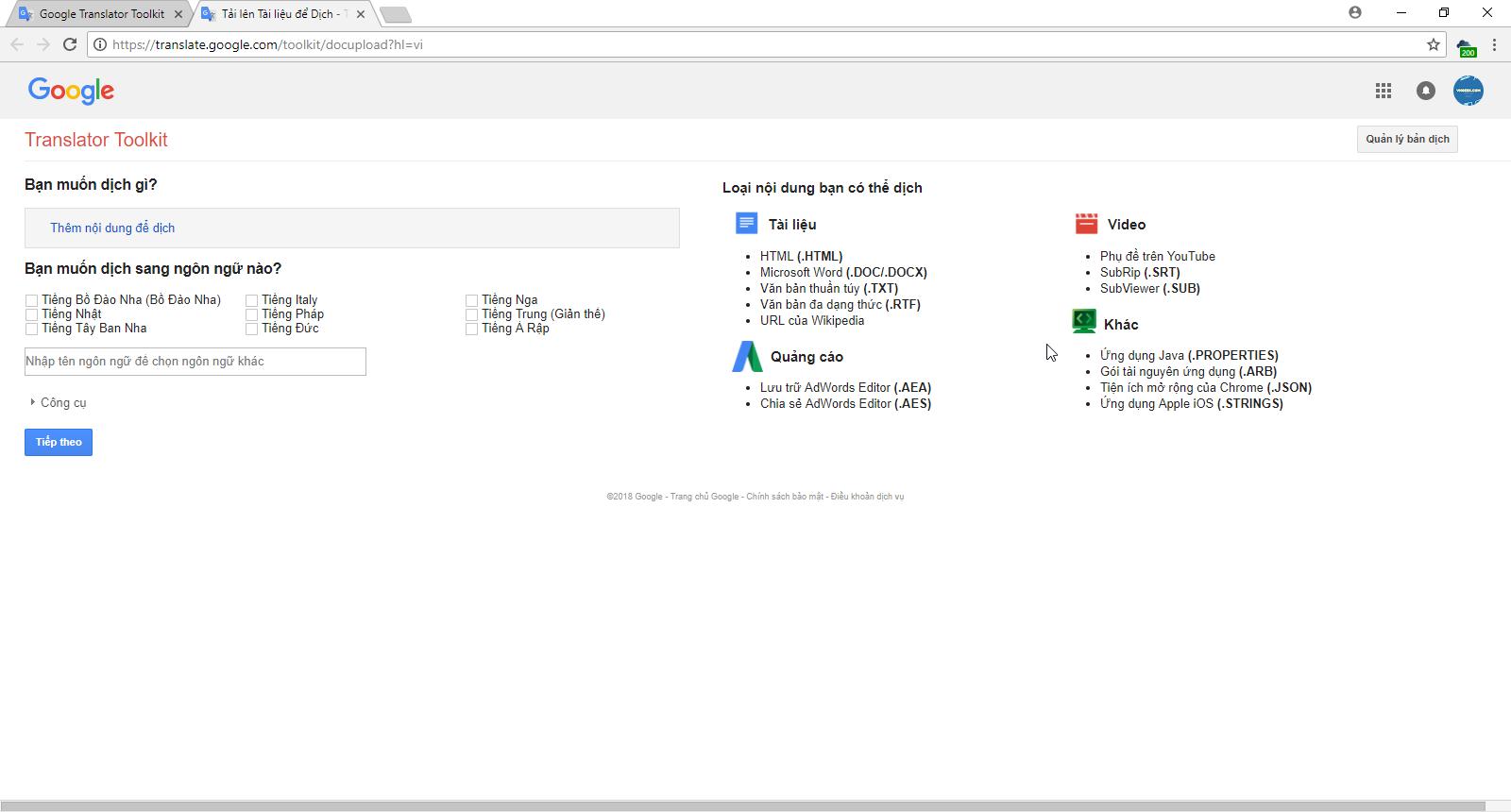 Google Translate Toolkit, liệu bạn có biết? – VnGeek